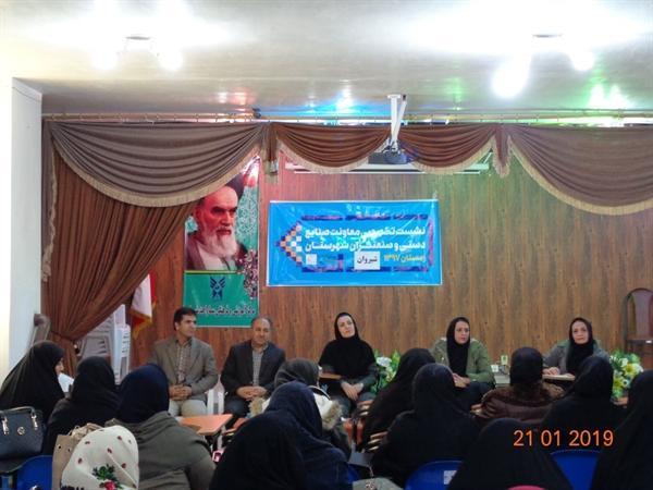 نشست تخصصی کارشناسان صنایع دستی با هنرمندان این حوزه در شیروان برگزار گردید