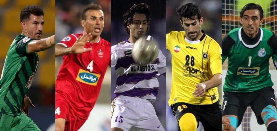 5 اسطوره ایران در لیگ قهرمانان آسیا از نگاه کنفدراسیون فوتبال آسیا